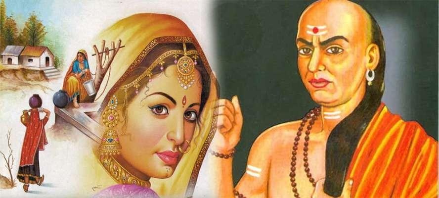 Chanakya Niti Interesting Facts