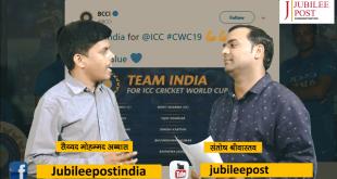 BCCI ने ICC World Cup के लिए यही Team India Squad क्यों चुना !
