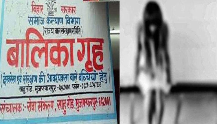 Muzaffarnagar gang rape