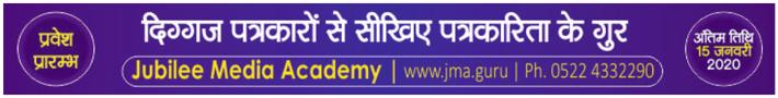 Jubilee Media Academy