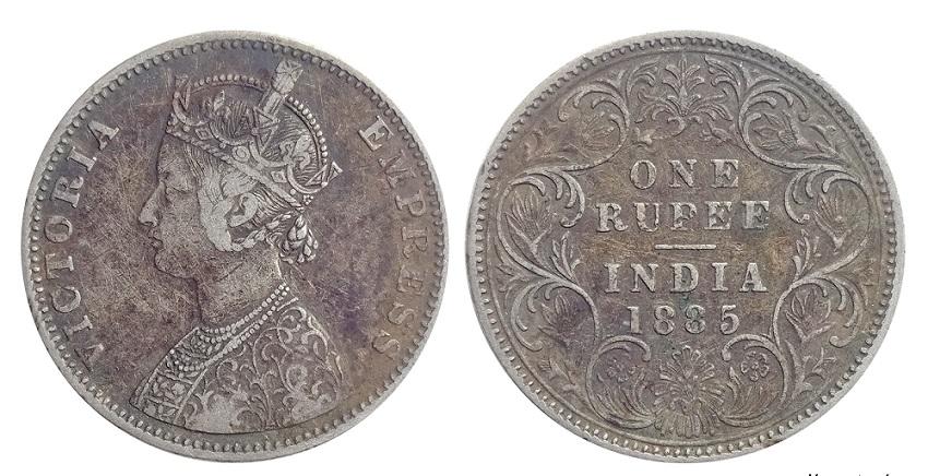 1 रुपए का ये सिक्का बना देगा आपको करोड़पति, बस करना होगा ये काम